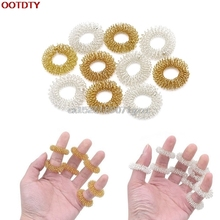 5Pcs Finger Massage Ring Acupuncture Health Care Body Acupressure Massager #H027#