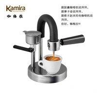 Портативный ручной кофе машина Kamira, Италия нержавеющая сталь Ho применение держать мини Moka горшок удобно и легко