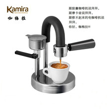 Portable Manual Coffee Machine Kamira, Italy Stainless Steel Household Mini Moka Pot Convenient and Easy To Use