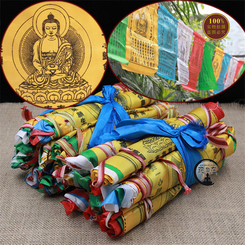 Tibetan Buddhist prayer flags Chinese Style Amitabha Decorative Flag 29cm Total Length 5 Metrs Clear Pattern Free Ship