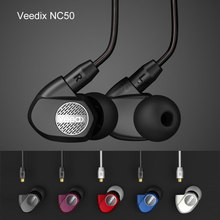 Veedix NC50 Driver Earphone Detachable Cable In Ear Audio Monitors Noise Isolating HiFi Music Sports Earbuds
