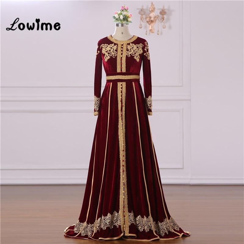 Burgundy Muslim Evening Dresses Abaya Arabic Evening Gowns Dresses ...