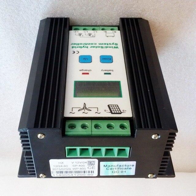 רוח שמש היברידי בקר 80A 1200W MPPT שמש כוח 400 W, גנרטור רוח 800 W, 12V 24V אינטליגנטי היברידי מטען Controller