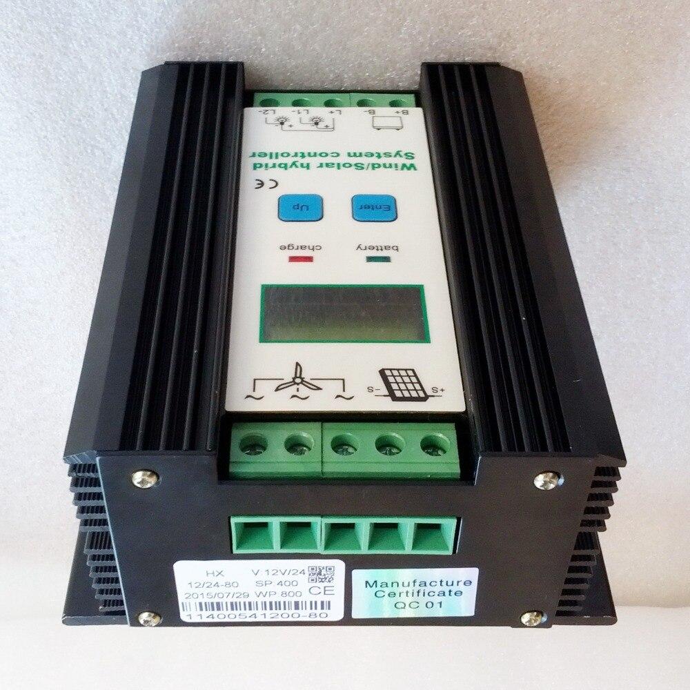 Vent Solaire Hybride Contrôleur 80A 1200 W MPPT Solaire Puissance 400 W, vent Générateur 800 W, 12 V 24 V Intelligente Hybride Contrôleur de Charge