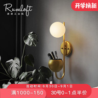 Modern Clear Glass Shade Scones Wall Lamps for Bedroom Bedsides Restaurant Study Hanging Lights Loft Retro Iron NET Fixture