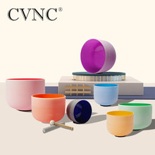 "CVNC 8"" - 14"" chakra tuned set of 7 Colored Frosted Quartz Crystal Singing Bowls(China)"