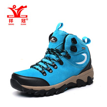 2016 new style lovers outdoor shoes Lightweight and Breathable men's Trekking boots with four colors