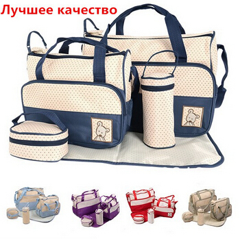 ФОТО 2016 multifunction 5 pcs/lots mummy bag nappy bags baby diaper mama Bags maternity infant & mom bags