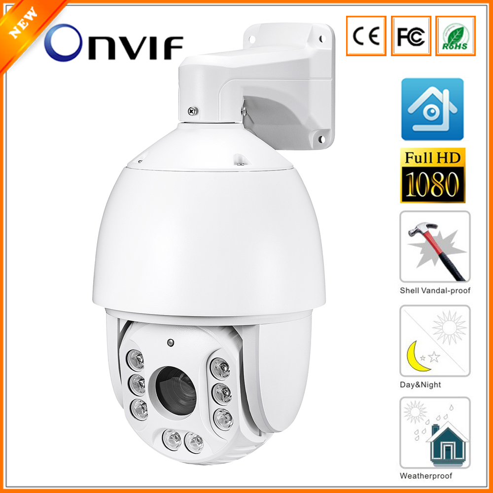 high speed dome camera 7 inch ip camera ptz outdoor 960p 1080p sony sensor 18x optical zoom. Black Bedroom Furniture Sets. Home Design Ideas