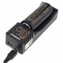 Liitokala bateria recarregável 3.7 v 26650 5000 mah, bateria recarregável + bateria ordinadora portátil cas + carregador inteligente única com entrada usb
