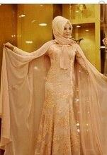 Meerjungfrau Hoher Kragen Langarm mit Hijab Stickerei bodenlangen Chiffon Rosa Mode Frauen Abendkleid für muslimische Frauen