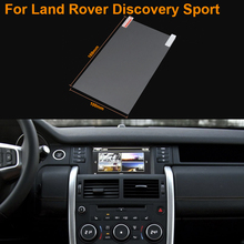 Car Styling 8 Inch GPS Navigation Screen Steel Protective Film For Land Rover Discovery Sport Control of LCD Screen Car Sticker