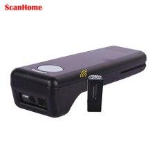 Wireless 433 2D/1D/QR Barcode Scanner Handheld Barcode Reader