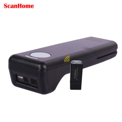 Wireless 433 2D/1D/QR Barcode Scanner Handheld Barcode Reader