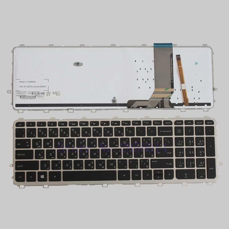 Arabic keyboard for HP pavilion 15-J 15T-J 15Z-J 15-J000 15t-j000 15z-j000 15-j151sr AR laptop keyboard silver with backlight