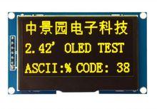 Оптовая 2.42 «12864 OLED Дисплей Модуль IIC I2C SPI Последовательный ДЛЯ Ardui C51 STM32 Желтый
