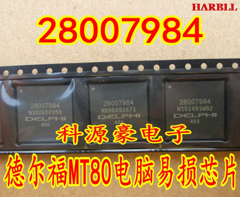28007984 BGA MT80  New