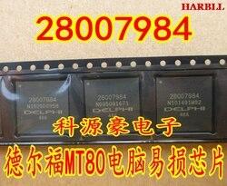28007984 BGA MT80 nowy w Układy wydajności od Samochody i motocykle na