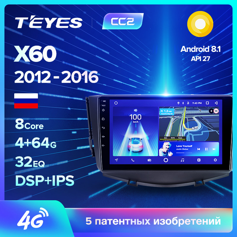 TEYES CC2 For Lifan X60 2012-2016 Car Radio Multimedia Video Player Navigation GPS Android 8.1 No 2din 2 Din Dvd