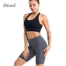 Diwish лосины для фитнеса лосины спортивные леггинсы шорты для йоги компрессионные фитнес-шорты для женщин облегающие с высокой талией эластичные леггинсы для спортзала женские спортивные шорты для тренировок