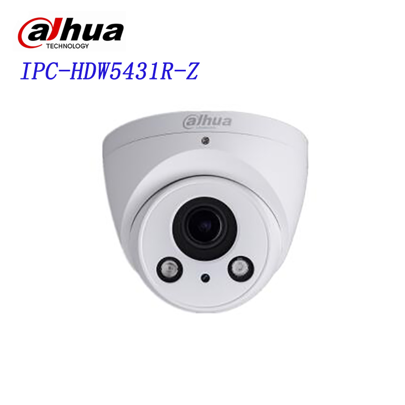 DAHUA 4MP WDR IR Eyeball Network Camera H265 IPC-HDW5431R-Z,