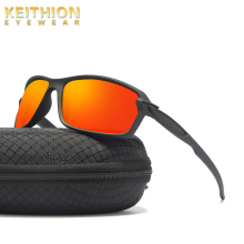 KEITHION Men Polarized Sunglasses Driving Glasses Women Classic Outdoor Mirrored Eyewear UV400