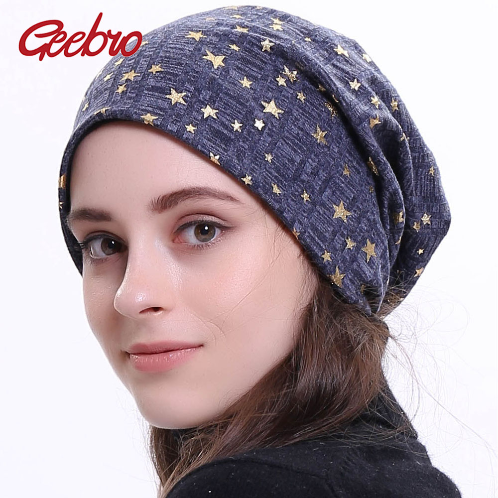 Geebro Women's   Beanies   Hat Autumn Casual Cotton Bronzing Stars Bonnets Cap Ladies Solid Comfortable   Skullies     Beanie   DQ409M