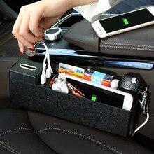 Автомобиль консоли боковой карман сиденья щелевая хранения Организатор Авто сиденья Gap Органайзер с копилку и порты usb для BENZ BMW AUDI VW