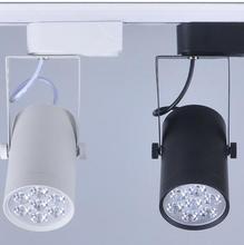 4pcs/lot 7W Noverty led track lighting AC85-265V aluminum white and black shell rail ceiling light spotlight best price