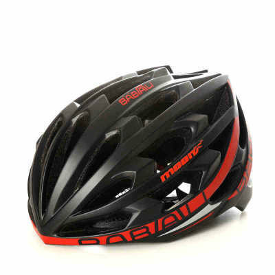 Outdoor sports music helmet wireless Bluetooth bicycle helmet PC in mould cycling Integrally molded Helmet moon 2017 in mould led bicycle helmet