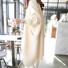 Neploe Solid Loose Fashion Women Sweater Long Sleeve Elegant Cardigan Feminino 2018 New Autumn Winter Thick Chaqueta Mujer 67869