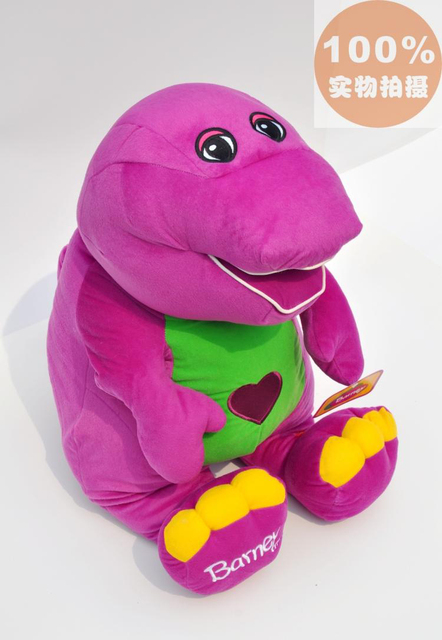 "Free Shipping Barney Child's Best Friend 12"" 30cm Plush Singing animal Toy P3"