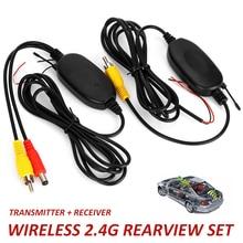 2,4 ГГц беспроводная камера заднего вида RCA видео передатчик и приемник комплект для автомобиля заднего вида резервная камера монитор DC 12 В в