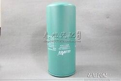 Filtr oleju napędowego separator oleju i wody do 612630080087 WBF220 BF9817 1117050B81DM WDK11102/4 CLX-239A CRF1023 TF-8910 11170