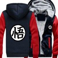 2018 Anime Dragon Ball New Winter Fleece Men's Sweatshirt Hoodie Women's Cartoon Hoodie Jacket Wukong Men's Jacket