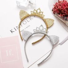New Princess Birthday Girls Headband Cute Head Buckle Gold Silver Sequin Child Crown Hairband Gifts
