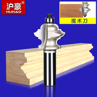 CLASSICAL Line Knife MULTI FORMS Arden Router BIT 1 2 1 1 2 Shank HUHAO 4530
