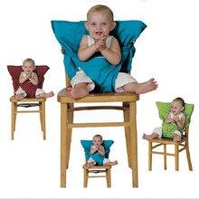 Для ремней безопасности ребенка стул multisfunctional ежедневного использования на открытом воздухе Здорового Удобная Малыш безопасности аксессуары