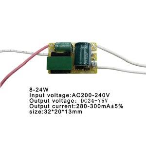 Image 2 - 8 50W LED מנורת נהג אור שנאי קלט AC175 265V אספקת חשמל מתאם 280mA 300mA הנוכחי עבור LED ספוט אור הנורה שבב