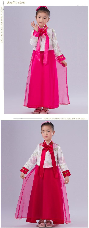 HANBOK tradicional Coreano ropa de La Muchacha vestido de Fiesta de ...