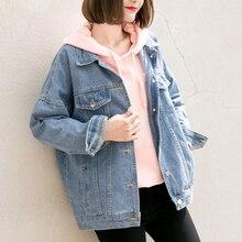 Autumn Winter Women Denim Jacket Vintage Long Sleeve Loose Female Jeans Coat Casual Girls Outwear