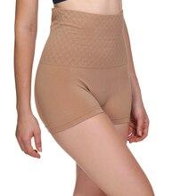 d4b1820ed11ba Soft Fashion Solid Body Shaper Seamless Comfortable Breathable High Waist  Trainer Pants Shapewear Slim Sexy Underpants