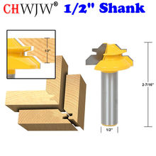 1PC 1/2 Shank Small Lock Miter Router Bit - 45 Degree - 1/2 Stock -Tenon Cutter for Woodworking Tools- Chwjw 15129 new 1pc 1 4 shank lock miter router bit 45 degree woodworking cutter 1 1 2 diameter for capenter tools