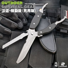 Newest multifunctional outdoor camping tool pliers Scissors / shear / saw / clamp tactical survival hunting knife detachable