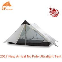 3F UL Getriebe 2017 Neue Ankunft 1 Person 2 Person Ultraleicht Camping Zelt Doppelschicht KEIN POL Winddicht Zelte Für Camping Wandern
