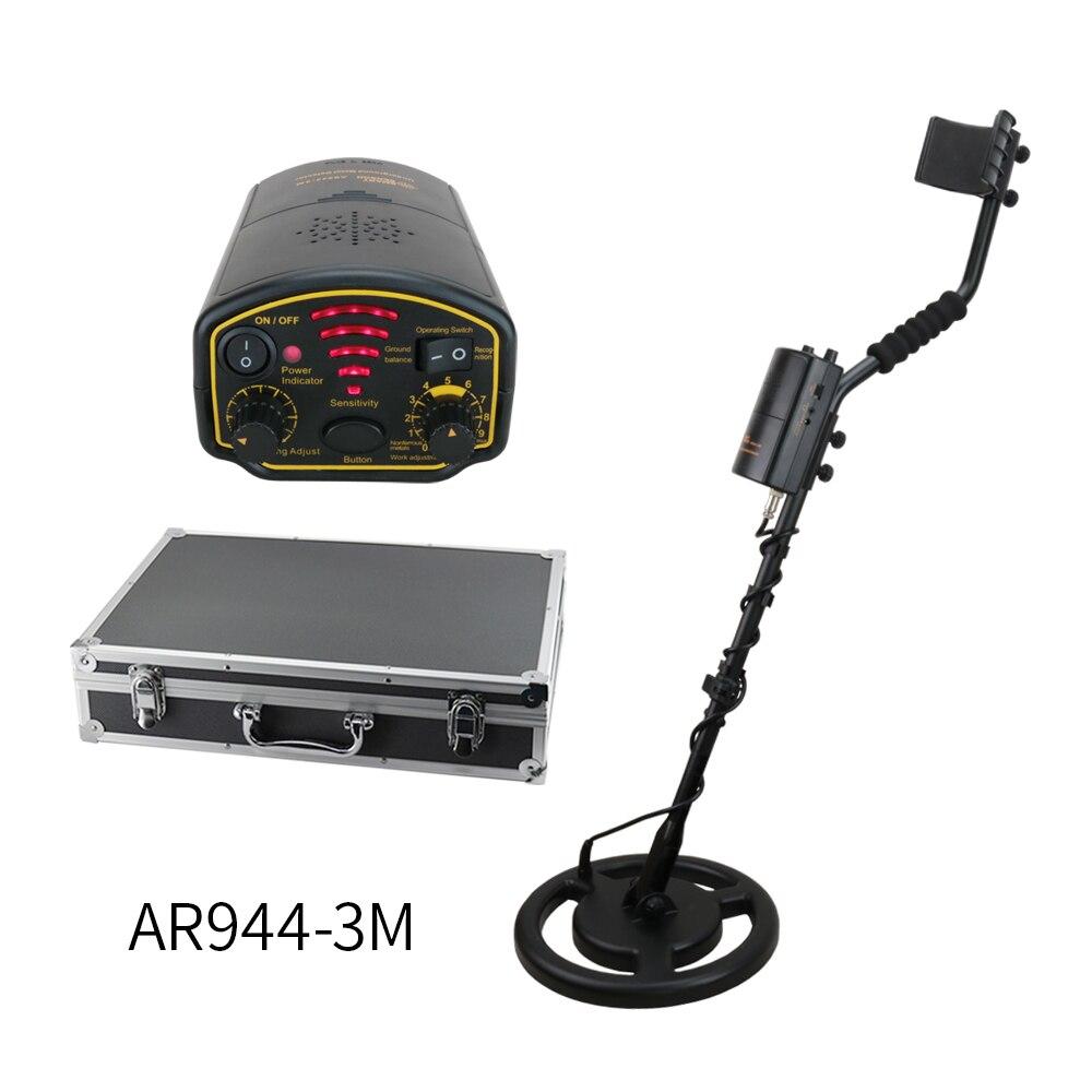 Underground Metal Detector Depth Gold Finder Treasure Sensor Detectors With Audible Visual Alarm Rechargeable Battery
