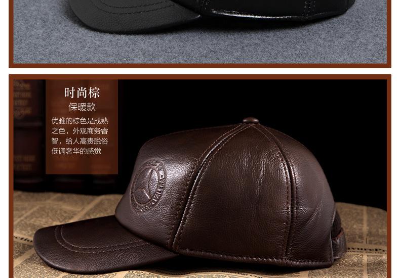 Hat _05