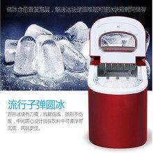 15kgs/24 H 220 V маленькая Коммерческая Автоматическая Мороженица бытовой кубик льда делая машину для домашнего использования, бар, кофейня