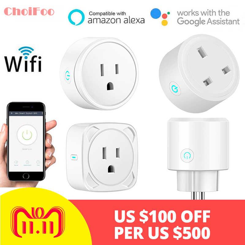 Wi-Fi беспроводная умная розетка EU UK US штекер умный дом переключатель fe4edd206ad