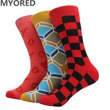 Myored мужские и женские красочные чёсаный хлопок носки оптического стиль квадратный узор свадебный подарок носки для влюбленных Пара носки праздник